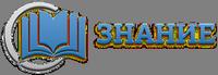 Интернет магазин издательства Знание